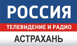 ГТРК «Лотос»: О проведении Экологического урока для школьников города Астрахань