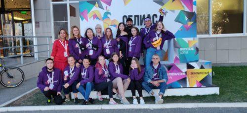 Руководитель проекта ECOfriends стал экспертом Молодежного форума «СЕЛИАС-2020»