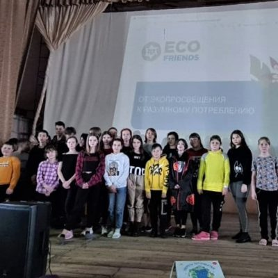 210 школьников Саратовской области посетили экопросветительские мероприятия от проекта ECOfriends