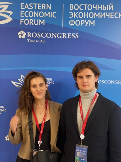 ECOfriends на ВЭФ'2021